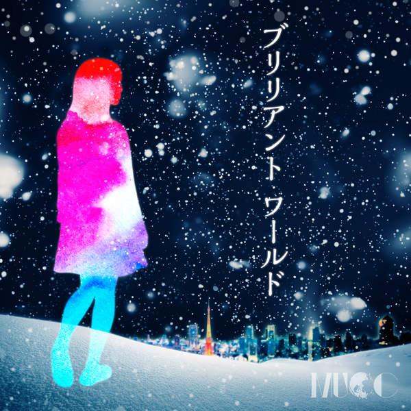 [Single] ムック – ブリリアント ワールド (2015.12.24/MP3/RAR)
