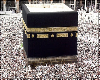 khutbah haji, khutbah ibadah haji, tata cara ibadah haji, ibadah haji, cara ibadah haji