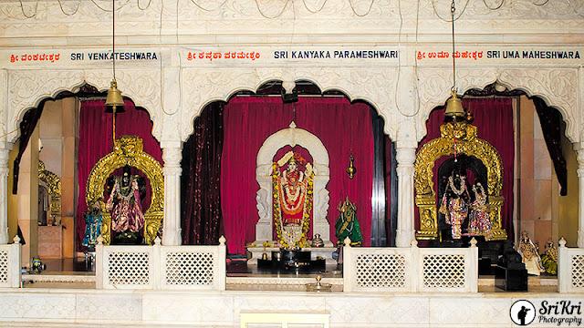 Sri Kanyakaparameswari temple