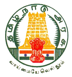 Tamilnadu 12th Timetable 2017 State Board PDF