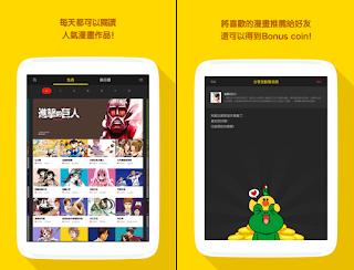 LINE Manga App