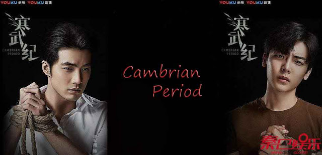 Sinopsis Drama China Cambrian Period Episode 1-24 (Lengkap)