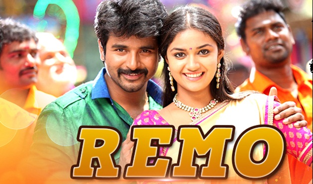 Remo 2016 Movie Download Full HD DVDRip
