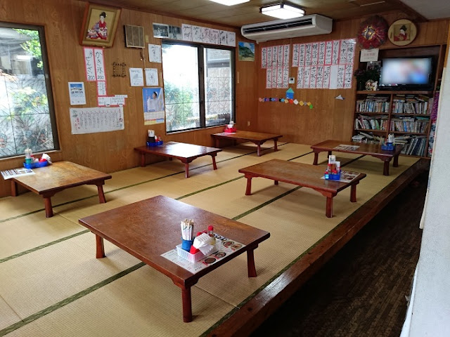沖縄家庭料理・そばの店 ひめゆりそばの写真