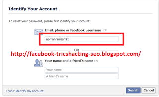 facebook hacking software free