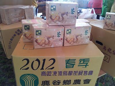 鹿谷鄉農會比賽茶