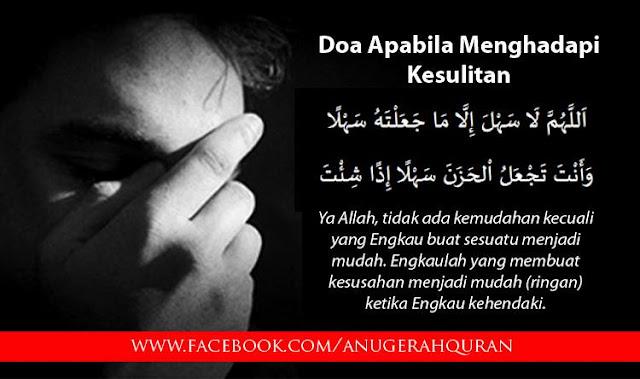 Doa ketika menghadapi kesulitan