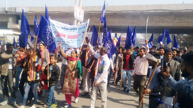 Bahujan Samaj to boycott selfish leaders: target