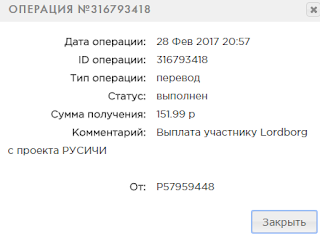 28.02.2017.png