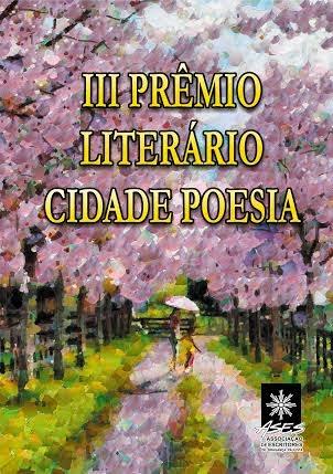 Capa do livro III Prêmio Cidade Poesia, uma pintura de um pintor local com flores rosas e um caminho