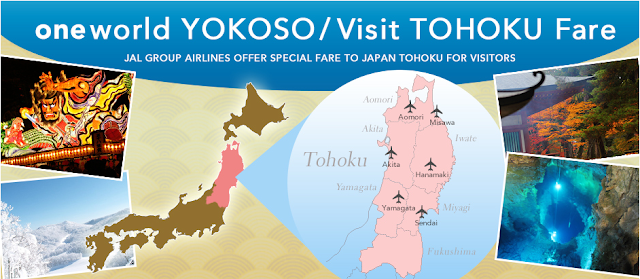 JAL introduces the heavily discounted oneworld YOKOSO/ Visit TOHOKU Fare to boost tourism to the region