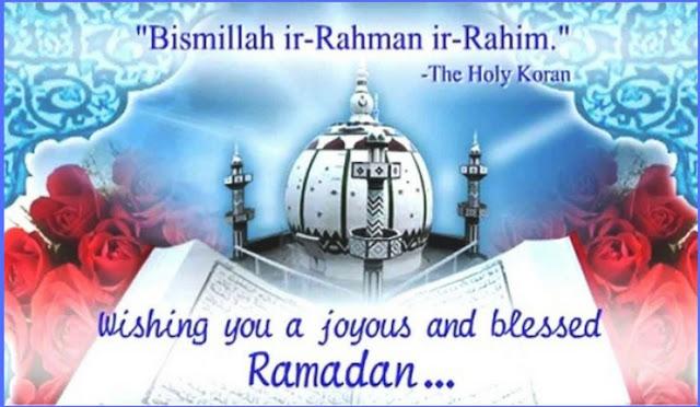 Ramadan Mubarak Images 5
