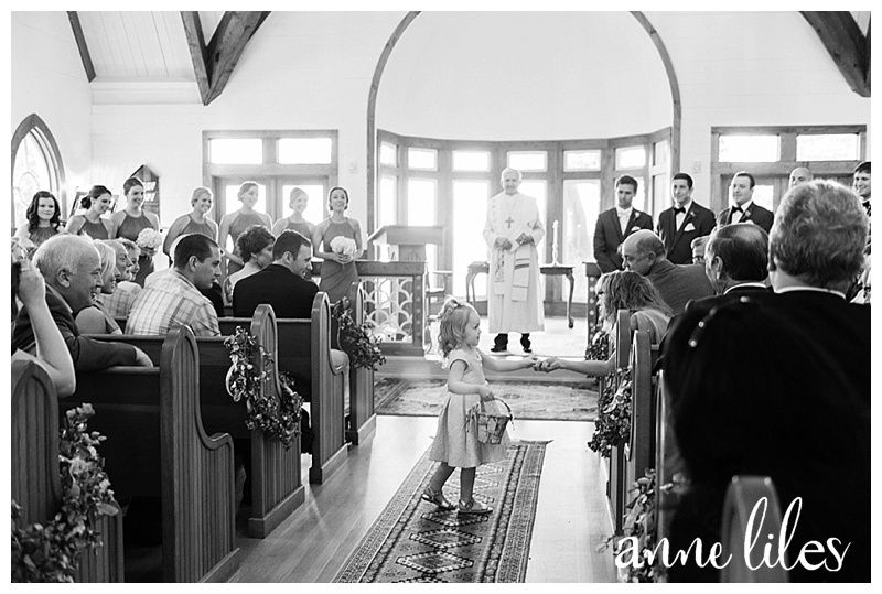 Anne Liles Photography | Bald Head Island:Wedding Erin + Seth