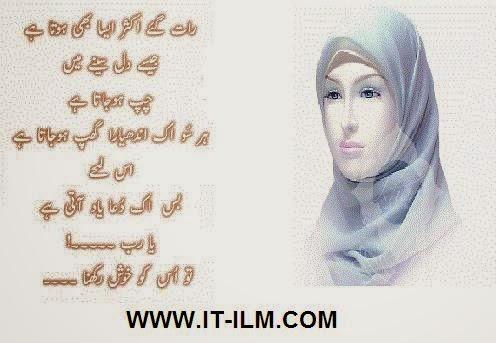 It-Ilm Com   News   Entertainment   Tips   Health Tips   Islamic