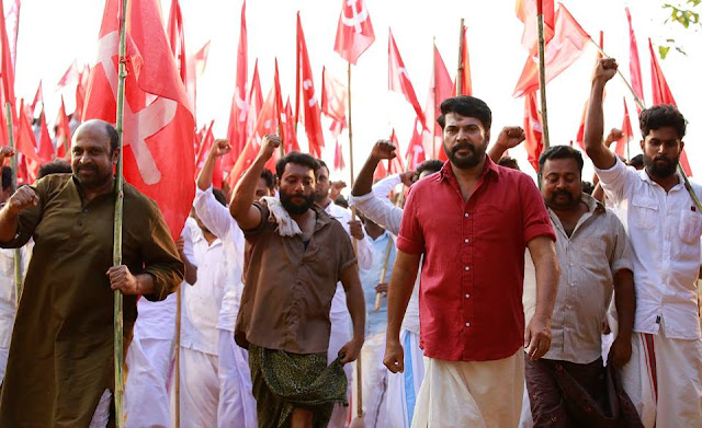 Here Is Much Awaited Iyya Ka Nau Badu Video Song From Mammootty Starring Parole Is Now Out