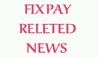 Image result for FIX PAY MARUGUJARAT