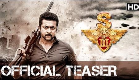 Singam 3 Official Teaser | S3 Tamil | Suriya, Anushka Shetty, Shruti Haasan | Harris Jayaraj | Hari