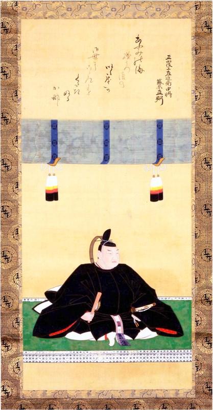 彦根城博物館は9日から、彦根藩十三代・井伊直弼が江戸入りしてから藩主に... 滋賀彦根新聞
