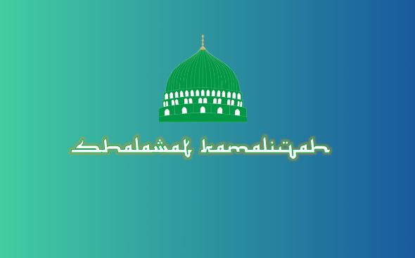 Shalawat Kamaliyah