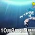 Especial, Episodio 109 y 110, Sub Español, Dragón Ball Super, Ver Online y Descargar Gratis