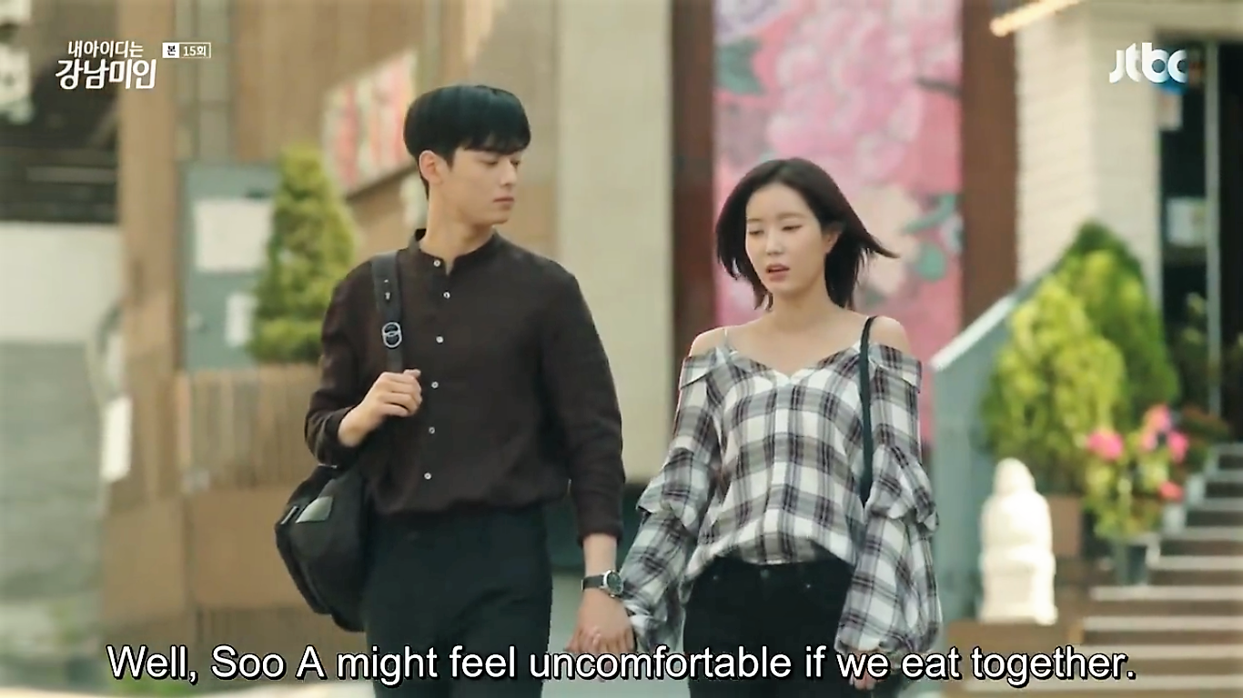 11 Amazing Quotes from 'My ID is Gangnam Beauty' Have Made