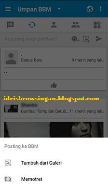 cara menambahkan gambar foto umpan bbm