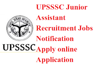 UPSSSC Junior Assistant Recruitment 2017