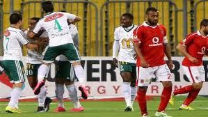 موعد مشاهدة مباراة الأهلي والمصري البورسعيدي ضمن الدوري المصري والقنوات الناقلة