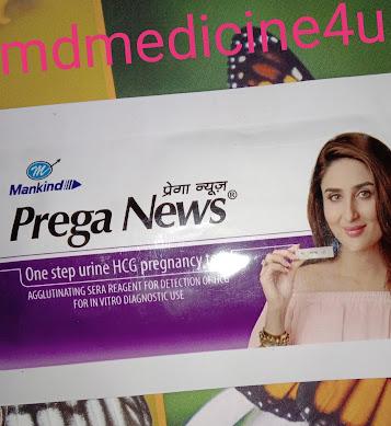 Home Pregnancy Tests In Hindi | Prega News Kit Use In Hindi |