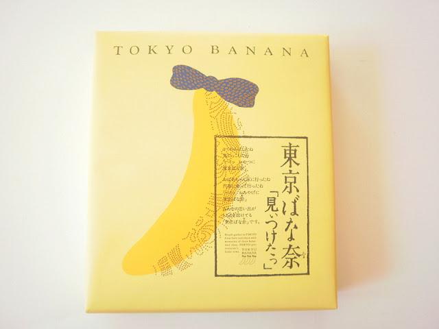 Japanese sweet Tokyo Banana box