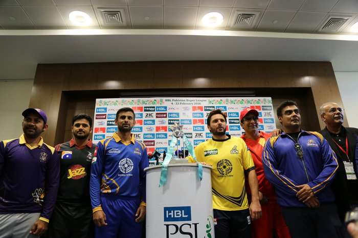 Live PSL 2017 Trophy Launch unveil Date And Trophy Type