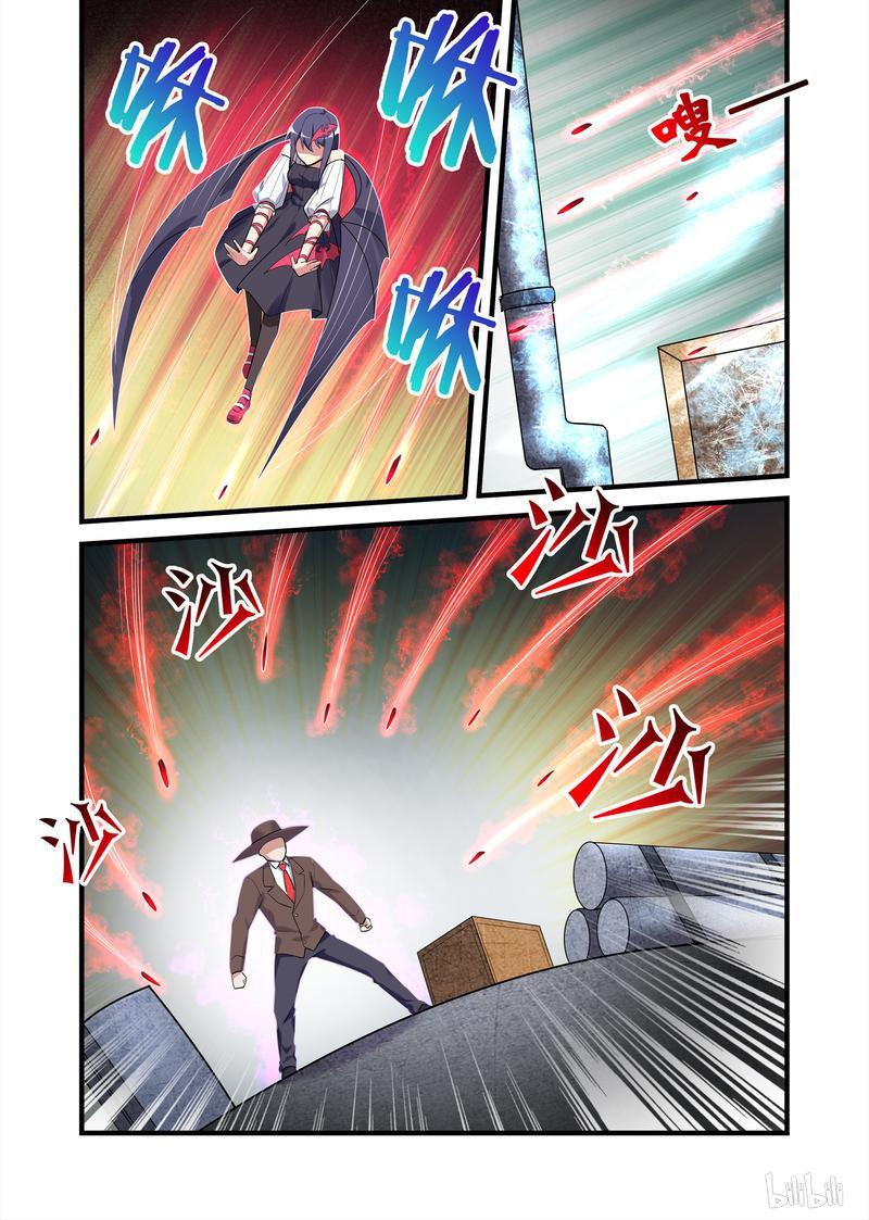 異常生物見聞錄: 032 异界之梦篇开打 - 第10页
