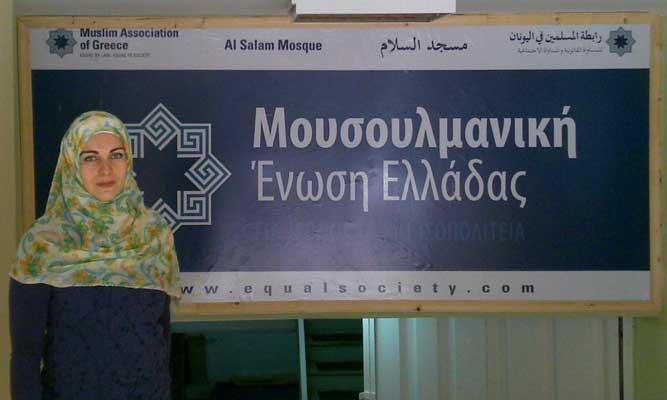 Καλως ήρθατε στην Ισλαμική Ελλάδα!