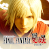 Final Fantasy: Awakening v1.7.8 Mod Apk (God Mode+Massive Damage)