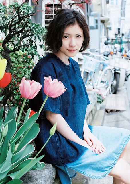 Mayu Matsuoka 松岡茉優 Weekly Playboy 2016 No 19-20 Images 05