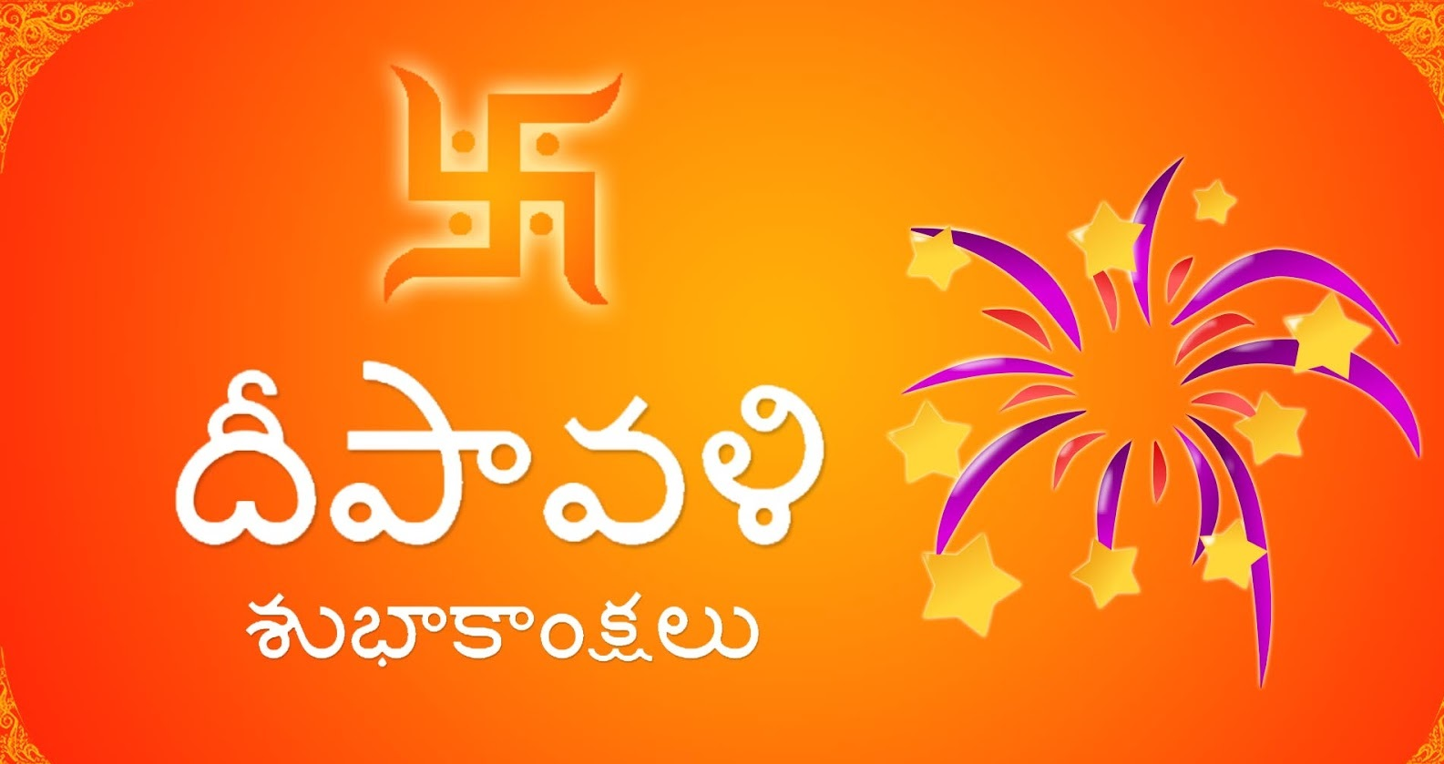 diwali essay short english essays for students short english  diwali festival essay telugu best diwali essay in telugu language diwali dhamaka diwali dhamaka best diwali