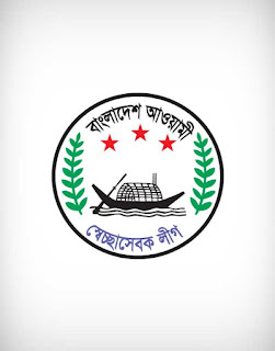 bangladesh sessa sabok league vector logo, bangladesh sessa sabok league logo, bangladesh sessa sabok league, বাংলাদেশ আওয়ামীলীগ, bangladesh awami league, bangladesh awami league logo