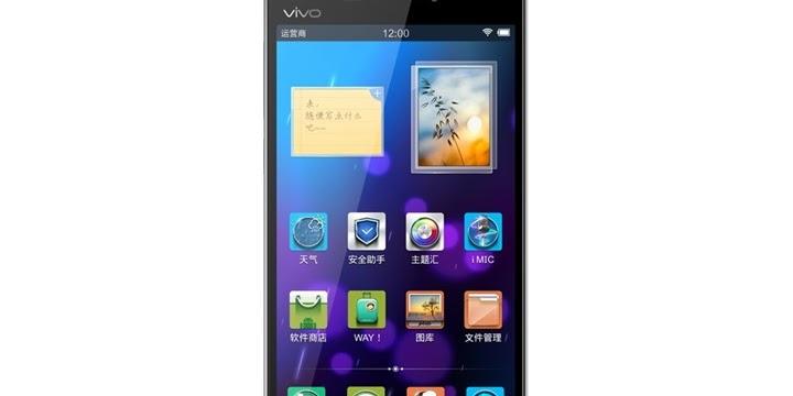 Harga Vivo X3S Kamera 13MP Terbaru Agustus 2016 - Spesifikasi CPU Octa Core