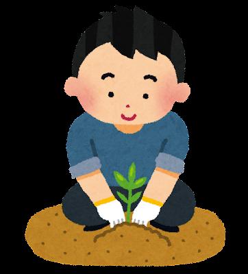 植林・植樹のイラスト