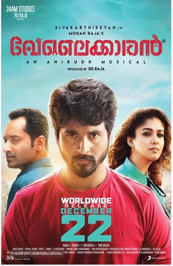 Velaikkaran (Ghayal Khiladi) 2017 Hindi Dubbed HDRip 720p DD5.1Ch 2