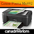Canon Pixma MX492 Setup : Printer, Driver Download, Wireless Setup, Ink, Manual : Canon Pixma MX492