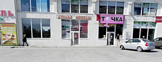 Дешевые кухни в Севастополе