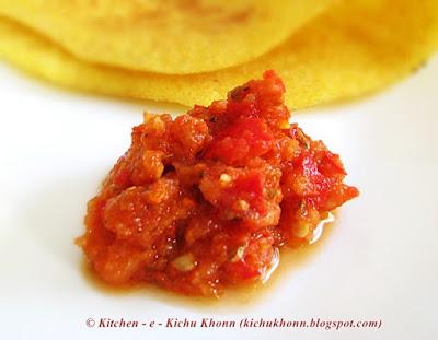 Adai sambar chutney