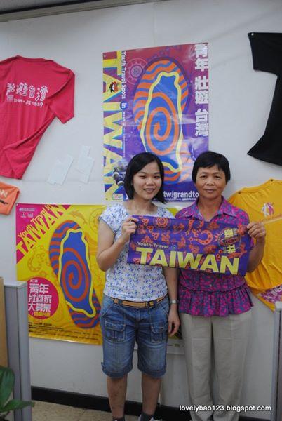 【壯遊台灣】17天和媽媽一起環島壯遊台湾客庄