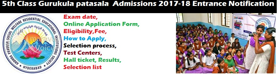 ap-5th-class-gurukula-patasala-apreis-admissions-2017-2018-entrance-test-notification