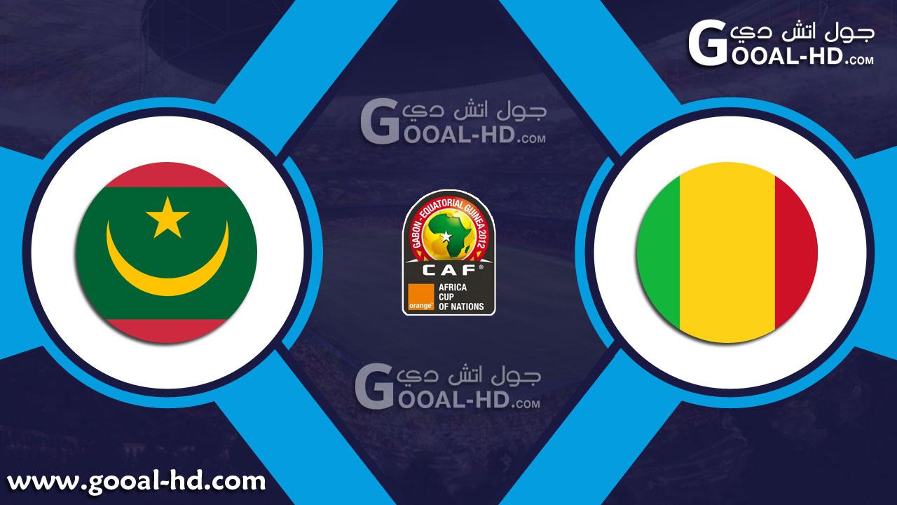 مالي وموريتانيا بث مباشر