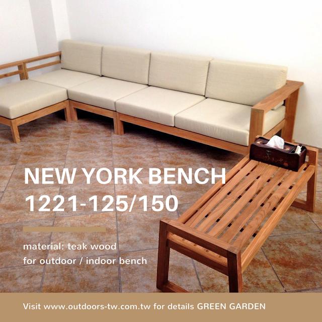 紐約柚木長凳