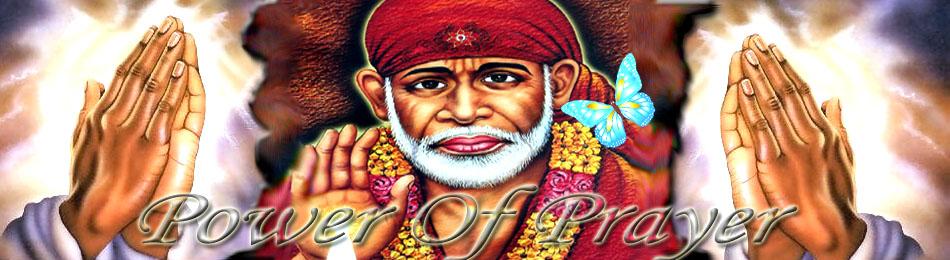Sai baba dhoop aarti lyrics in telugu