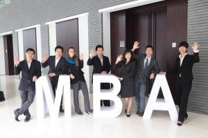 Beasiswa MBA 2016
