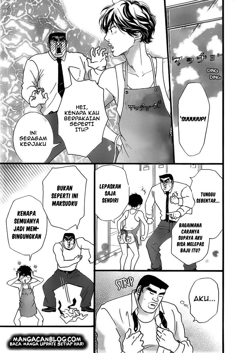 Ao Haru Ride Chapter 35.5-15